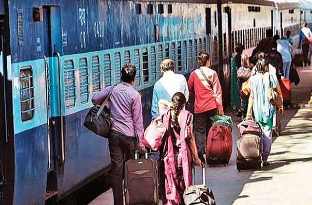 train passengers will have to follow these conditions