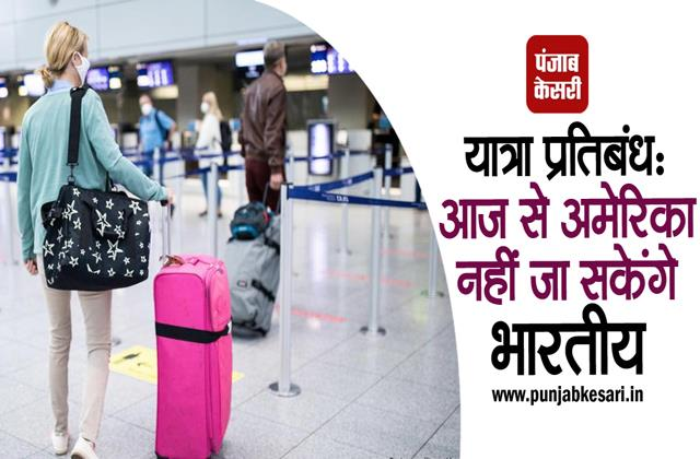 american restrictions apply for travel from india only they will get exemption