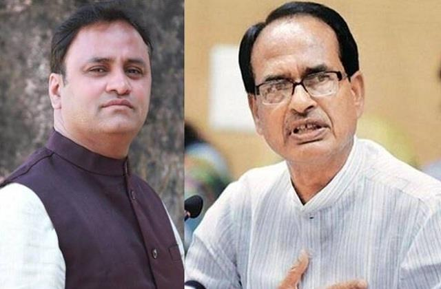 former congress state president wrote a letter to cm shivraj