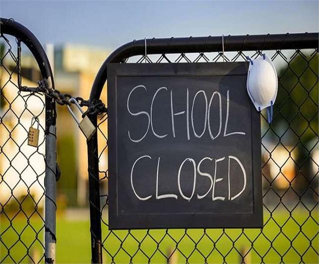corona curfew in up till may 17 all educational