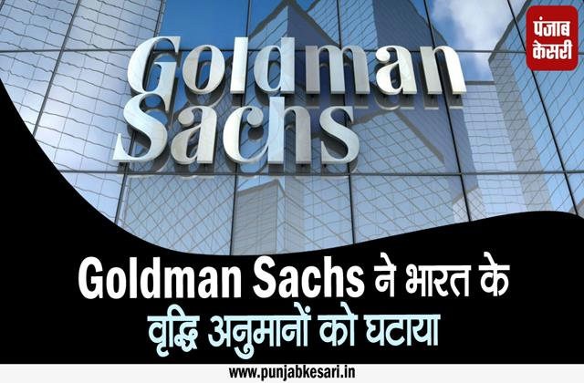 goldman sachs slashes india s growth projections for 2021 22