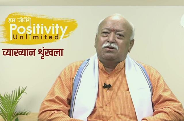 time is very difficult everyone will have to fight together mohan bhagwat