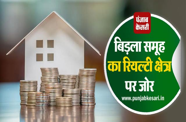 birla group s foray into realty sector plans to spend rs 1000