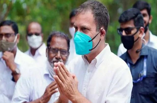 national news punjab kesari congress rahul gandhi vaccination