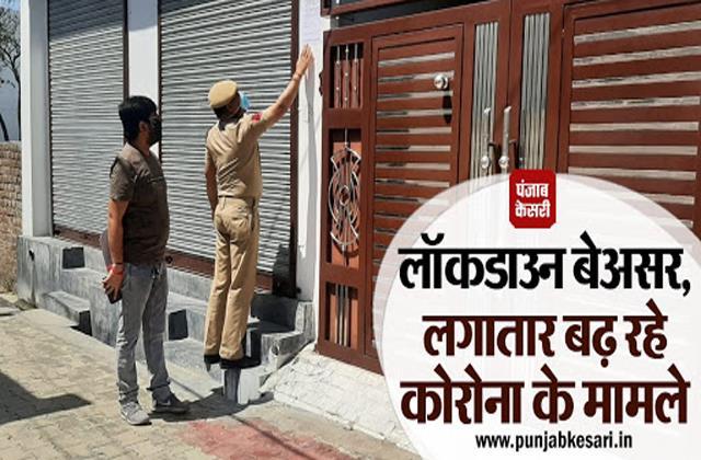 corona cases increase in vijaypur