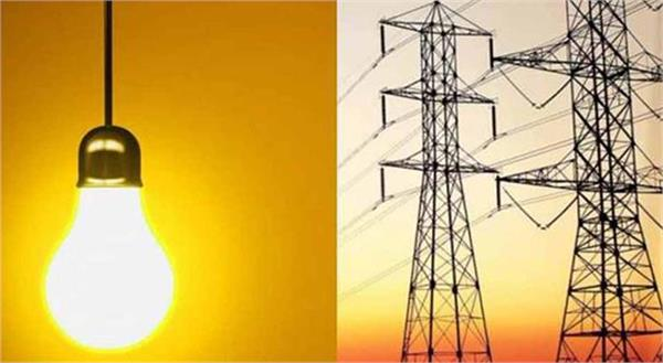 industrialists upset due to power cut for 36 hours in industrial area