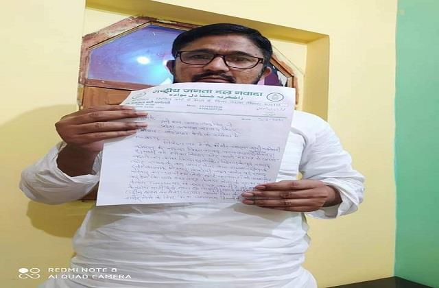 nawada district president and vice president resigned from rjd
