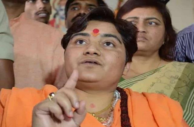 sadhvi pragya speaks  i consume cow urine daily that s why corona did not