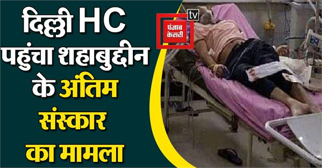 delhi high court orders to the government