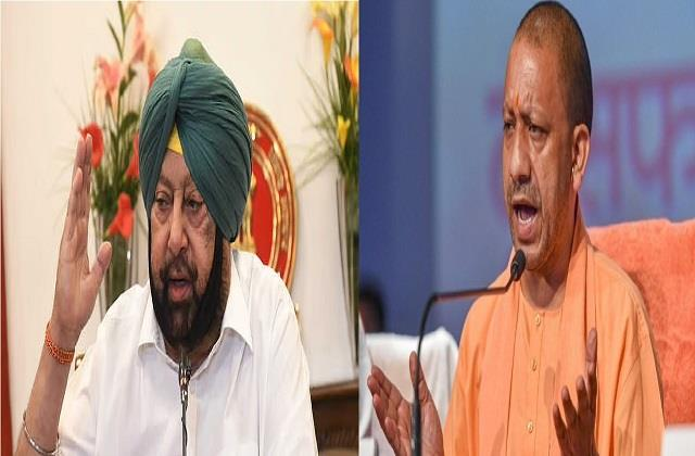 junk war between two cms on twitter over punjab s new district  malerkotla