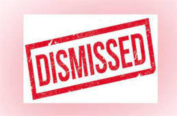 after teacher now naib tehsildar dismissed from service in kashmir