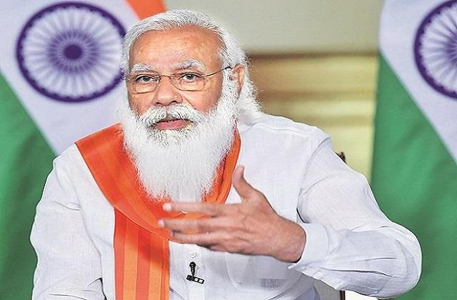 pm modi to discuss with states and district magistrates through vc