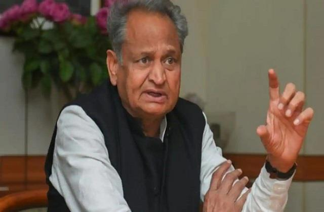 central and state governments to combine deadly second wave of pandemic gehlot