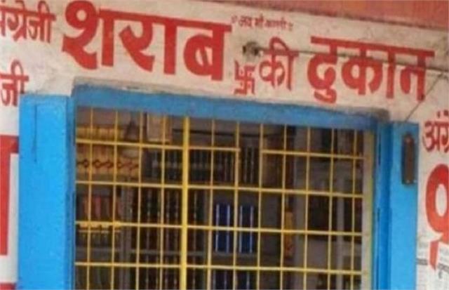 illegal liquor sale in banda amid lockdown excise department seals 90 shops