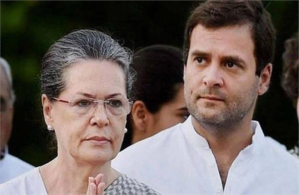 now the congress party seems to be hanging in the balance