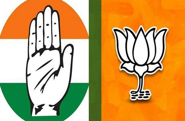 congress in congress and bjp in bjp  pulling each other s legs