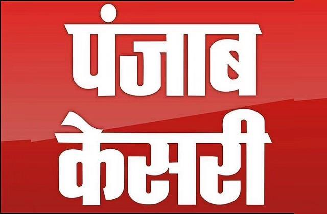 punjab kesari enters 57th year   dedicated to the great leader lala lajpat rai