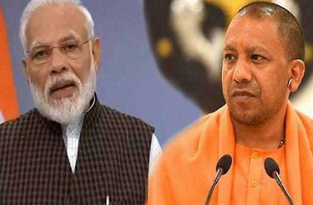 why yogi will remain the chief minister of uttar pradesh