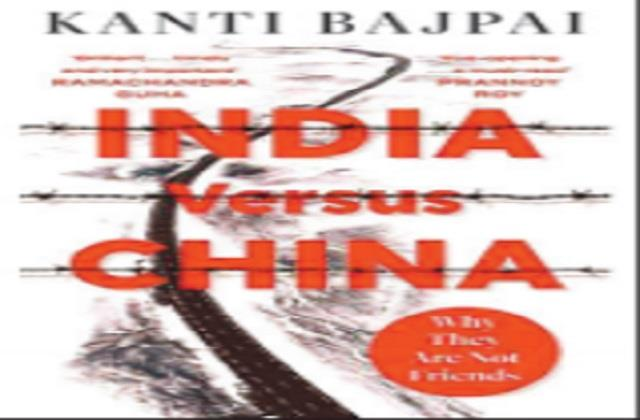 mutual perceptions of india and china have changed over the centuries