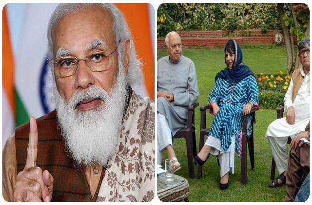 pm modi to hold all party meeting with kashmiri leaders
