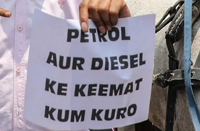 congress nationwide protest against the prices of petrol and diesel