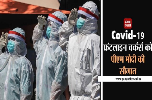 special crash course covid 19 frontline workers narendra modi
