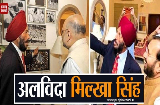rip milkha singh tribute leaders
