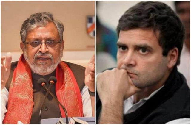 after surat rahul gandhi will also have to appear in patna court sushil