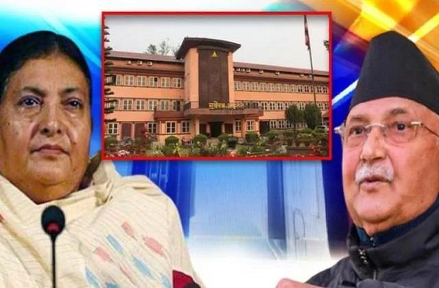nepal sc issues notice to president  pm in house dissolution case