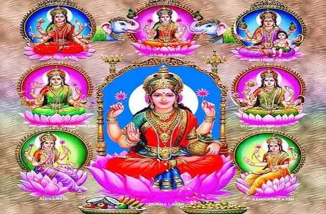 सुख और समृद्धि के लिए शुक्रवार को करें यह उपाय, मां लक्ष्मी की बरसेगी कृपा