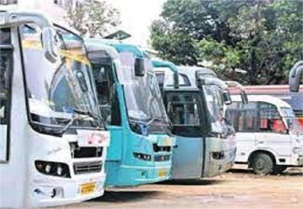 big announcement of punjab roadways employees