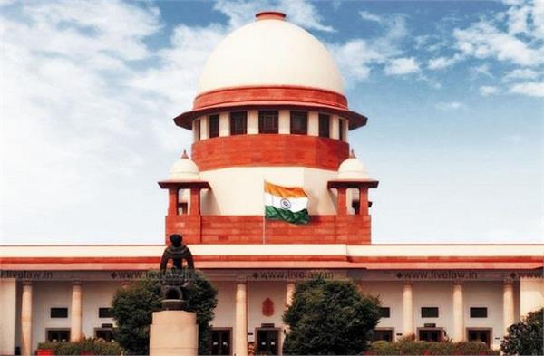 national news punjab kesari supreme court centre corona virus