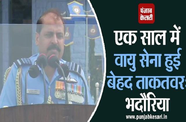 air force chief air marshal rks bhadauria eastern ladakh situation