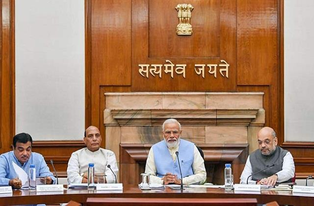 modi cabinet reshuffle expansion in union council of ministers soon