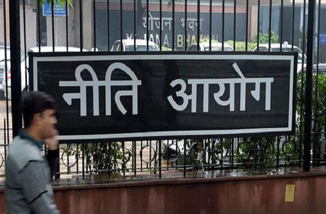 niti aayog presents sdg india index 2020 21