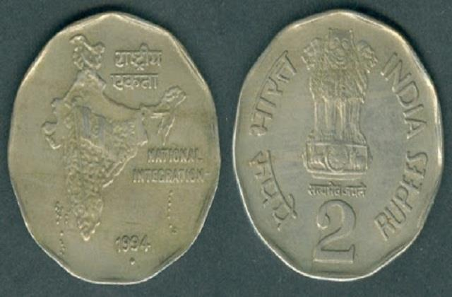 got an old 2 rupee coin you can earn rs 5 lakh online