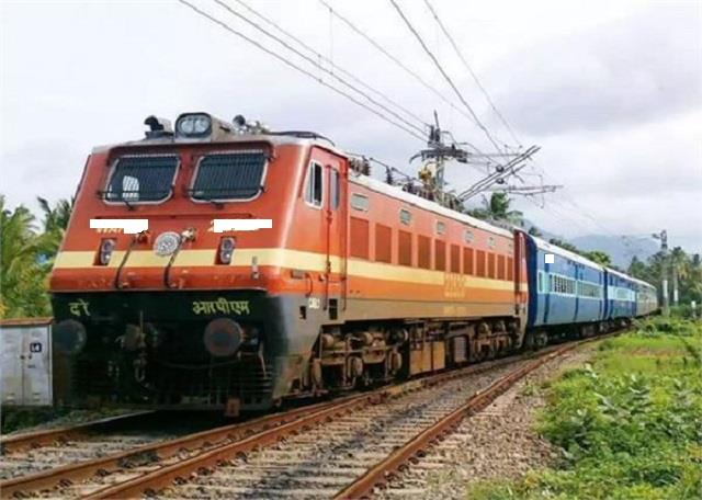 relief news for railway passengers
