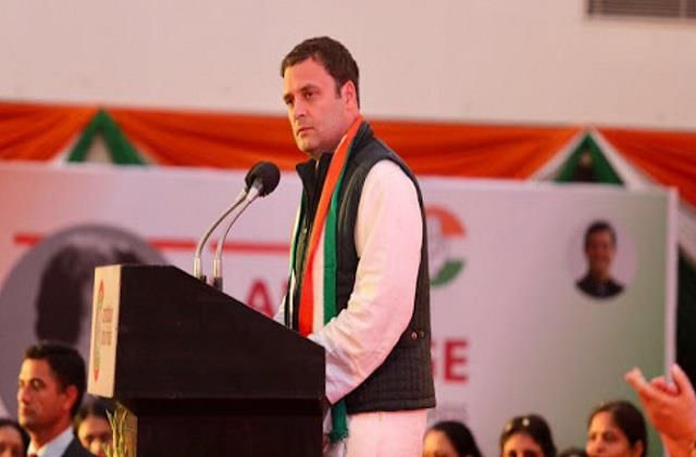 national news punjab kesari assam congress rupjyoti kurmi