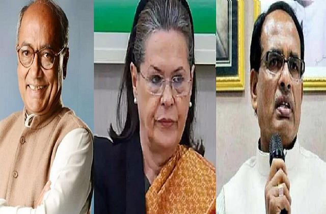 shivraj asked sonia yours from pakistan