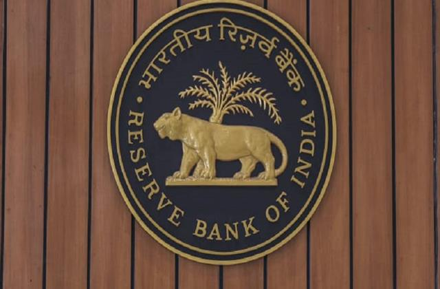 rbi s monetary policy committee to be decided on june 4