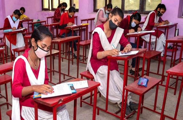 assam board s 12th class examination will be held in july august