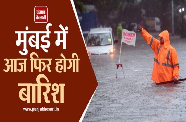 monsoon mumbai rain
