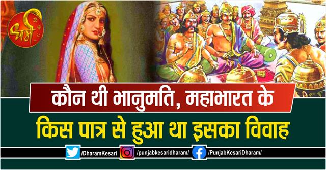 story related to duryodhana wife