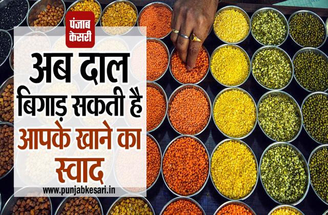 now lentils can spoil the taste of your food
