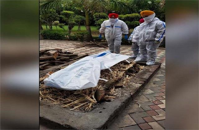 coronavirus jalandhar patient death deadbody cremation