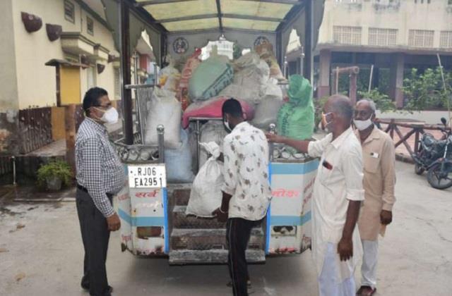 national news punjab kesari rajasthan bhilwara plants babu lal jeju