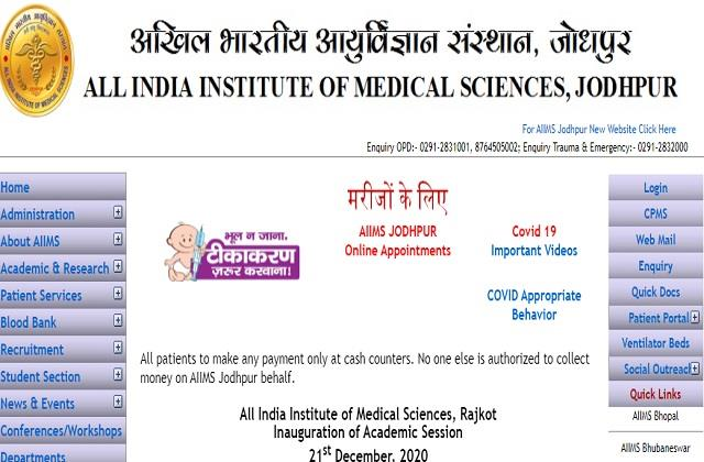 vacancy for the posts of junior resident