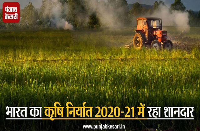 india s agricultural exports were excellent in 2020 21