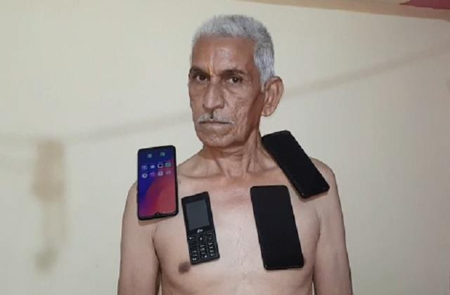 after coins utensils mobiles are now sticking on the body
