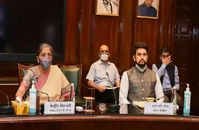 gst council meeting on june 12